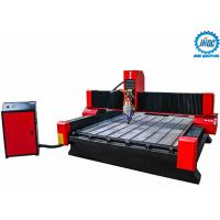 Buy cheap Stone CNC Router Machine 1325 for Stone Carving Stone Router 1325 from wholesalers
