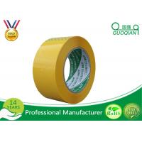 Buy cheap Pressure Senditive Coloured Packaging Tape 11 mm - 288 mm Yellow Bopp Packing Tape from wholesalers