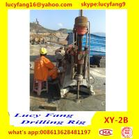 Buy cheap Hot Portable Mining and Geotechnicl Core Drilling Rig Minerals Exploration With 50-500 m from wholesalers