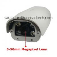 Buy cheap 2MP 1080P Vehicle License Plate Recognition Camera Megapixel LPR AHD Camera for Highway from wholesalers