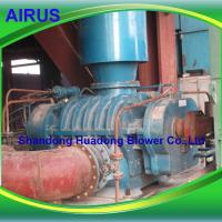 Buy cheap AIRUS Blower FGD Aeration Air Blower to Offer Oxygen for Gas Desulfuration from wholesalers