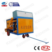 Buy cheap Heavy Duty Foam Concrete Cement Mortar Peristaltic Pump with Cement Grout Mixer from wholesalers