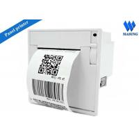 Buy cheap Linux compact Auto cutting Panel Mount Printers for easy embedded from Wholesalers