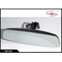 Buy cheap Ultra Brightness High Reflectivity Mirror Glass 3mm Thickness Auto LCD Rearview Mirror Monitor product