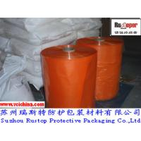 Buy cheap High Efficiency VCI Stretch Wrapping Film in China from wholesalers
