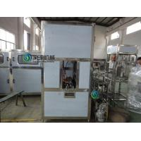 Buy cheap Monoblock Mineral Water Filling Machine For Juice Plastic Bottle from wholesalers