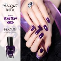 Buy cheap YuLyNa YX03 Wisteria  healthy nail polish China Supplier Nail Art Design Nail Color Lacquer 7ml from wholesalers
