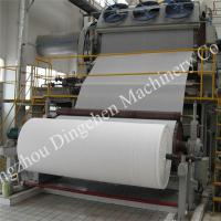 Buy cheap Model 2100 paper recycling machine, toilet paper machine from wholesalers