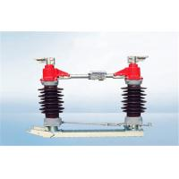 Buy cheap Electrical Outdoor Isolator Switch , 10kV 11kV 12kV Isolating Switch from wholesalers