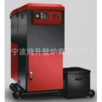 Buy cheap Various Color Commercial Biomass Boiler , Wood Burning Boiler CE Approved from wholesalers
