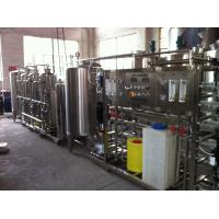 Buy cheap Automatic Water Treatment Plant Water Purifying Machine High Efficiency from wholesalers