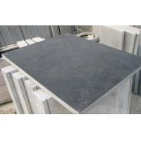 Buy cheap Honed Limestone Tile product