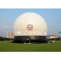 Buy cheap Durable Inflatable Dome Tent / Portable Planetarium Dome For Advertising from wholesalers