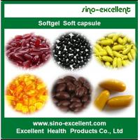 Buy cheap Propolis Softgel from wholesalers