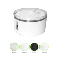 Buy cheap WIFI Smart Automatic Pet Water Fountain Silent Drinking Water Dispenser from wholesalers