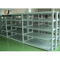 Buy cheap Cold Rolled Steel Epoxy Powder Coated Longspan Racking , Maximum 1000kg / Level product
