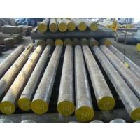 Buy cheap Aisi4140 Alloy Steel (42crmo4) from wholesalers