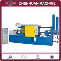Buy cheap Cold chamber aluminum die casting machine from wholesalers