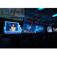 Buy cheap P3 SMD2121 Super Slim Stage LED Advertising Screen IP43 High Effect CE product