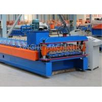 Buy cheap Metal Roofing Sheet Bending Machine , Automatic Roof Panel Roll Forming Machine from wholesalers