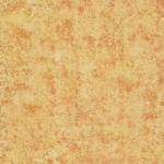 Buy cheap New style flooring tile,glazed flooring tile,rustic flooring tile 600x600mm from wholesalers