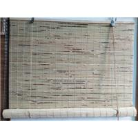 Buy cheap natural roll up bamboo blind from wholesalers