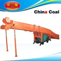 Buy cheap P-15B Scraper Loader from wholesalers