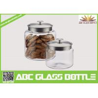 Buy cheap Wholesale big glass jar food with metal lid product