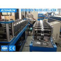 Buy cheap Galvanized Partition Light Gauge Steel Stud and Track Roll Forming Machine 7.5 kw product
