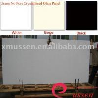 Buy cheap No Pore Crystallized Glass (Marmoglass) from wholesalers