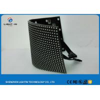 Buy cheap Advertising Full Color LED Module P6.66 Curved cylinder display from wholesalers