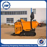 Buy cheap Heavy construction equipment 5 ton wheel loader price cheap for sale from wholesalers