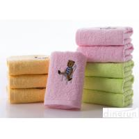 Buy cheap Soft Touch Solid Color Face Wash Towel With Embroidery Logo 34*74cm from wholesalers