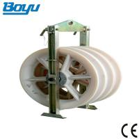 Buy cheap Transmission line stringing tools Galvanized steel frame three nylon wheels electric cable pulley from wholesalers