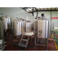 Buy cheap 5 Bbl Beer Production Equipment Semi Automatic Control For Micro Brewery from wholesalers