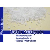 Buy cheap 80 Mesh Muscle Fatigue Factor Creatine monohydrate For Antifatigue  NO.: 6020-87-7 from wholesalers