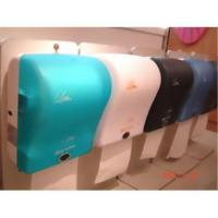 Buy cheap Auto/Automatic touchless paper towel dispenser from wholesalers