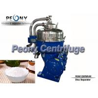 Buy cheap Automatic 2 Phase Starch Separator with Disc Bowl for Protein and Waste Water Separation from wholesalers