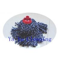 Buy cheap Cotton MOP Head Refill from wholesalers