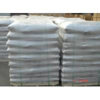 Buy cheap High Refractoriness Magnesia Refractory Castable Wear Resistance For Ladle from wholesalers