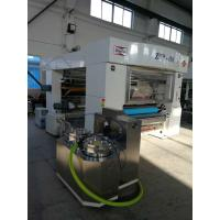 Buy cheap Solventless Lamination Machine  Automatic User friendly Energy saving from wholesalers