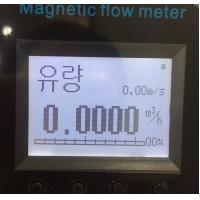 Buy cheap Integrated IP68 Electromagnetic Flow Meter For SS304 JIS10K Flange product