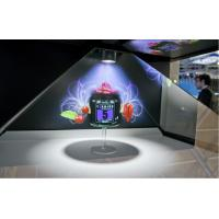 Buy cheap Sheet Metal 3D Hologram Showcase , Holographic Display For Trade Show from wholesalers
