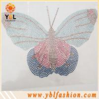 Buy cheap Butterfly hotfix rhinestud and rhinestone transfer motif design from wholesalers