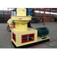 Buy cheap Small Wood Pellet Machine/Wood Pellet Machines/Wood Pellet Mill from wholesalers
