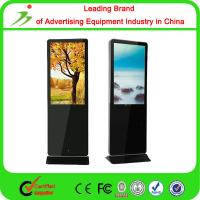 Buy cheap 42inch Wifi LCD Digital Player from wholesalers