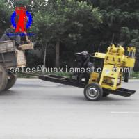Buy cheap XYX-200 tractor mounted hydraulic boring rotary drilling rig water well digging machine for sale from wholesalers