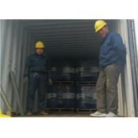 Buy cheap Industrial Ammonia Solution 20% 25% in Clothing Dyeing and Emulsion from wholesalers