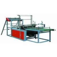 Buy cheap Flag Bag Machine from wholesalers