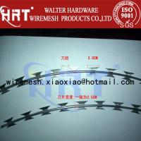 Buy cheap cross razor barbed wire from wholesalers